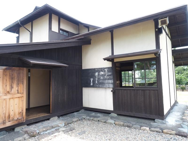 宮沢賢治の暮らした家の写真