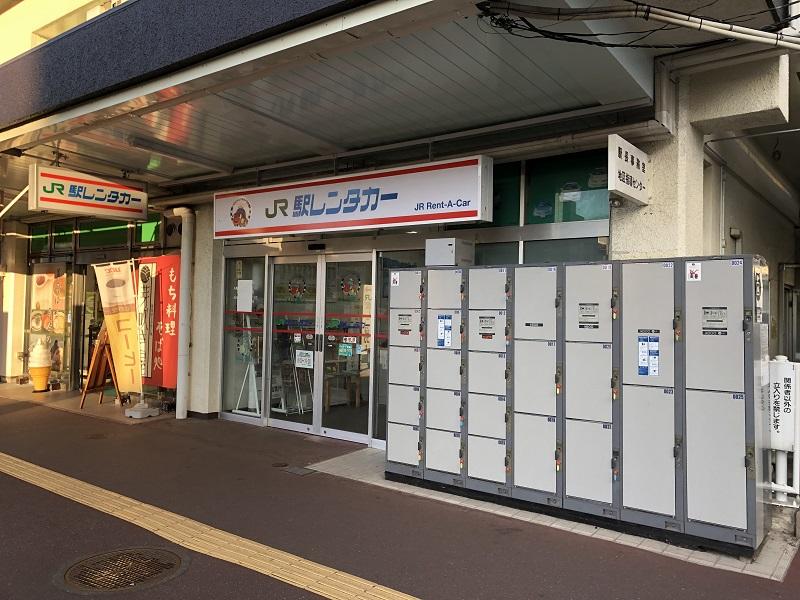 一ノ関駅の駅レンタカーの写真