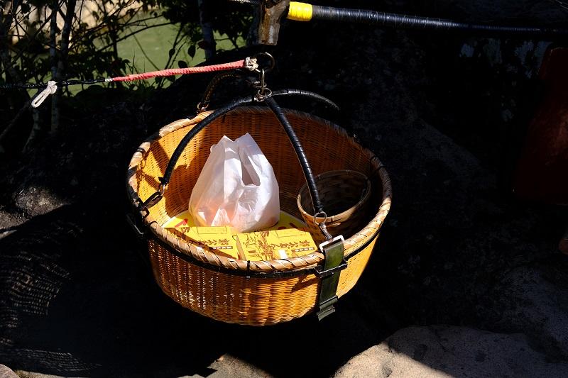 厳美渓の10月10日の空飛ぶ団子の写真